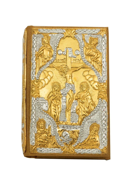 Ευαγγέλιο Τσέπης Δίχρωμο  (102-55)