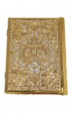 Gospel Embossing ΑΑ' Bicolour (102-05)