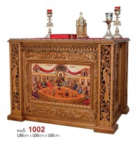 Wooded Holy Table  Μ1002