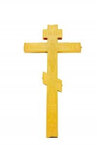 Σταυρός Ευλογίας Ρώσικος Κούφιος (123-14)