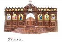 Τέμπλο Μασίφ Φλαμούρι M1064
