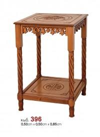Τραπέζι Μυστηρίου Μ396