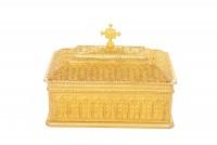 Κουτί Προηγιασμένης Μεγάλο Κίτρινο  (126-35)
