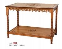 Τραπέζι Μυστηρίου Μ394