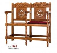 Καρέκλες Κοσμικές Ανά Θέση Μ343