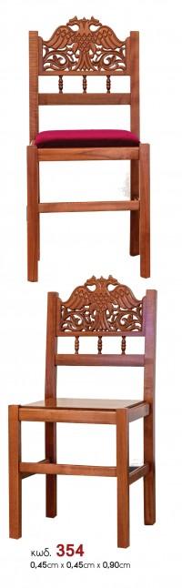 Καρέκλες Κοσμικές Ανά Θέση Μ354