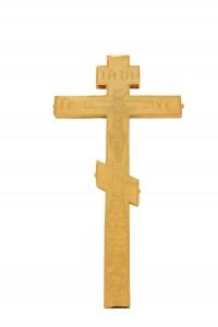 Σταυρός Ευλογίας Ρώσικος κούφιος Α' (123-14)
