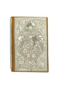 Gospel Pocket Silver (102-55S)