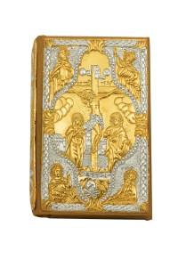 Gospel Pocket Bicolour (102-55D)