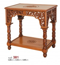 Τραπέζι Μυστηρίου Μ381