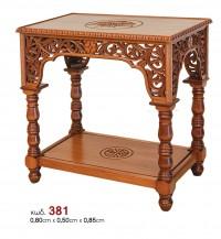 Mystery Table Μ381