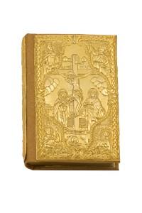Ευαγγέλιο Τσέπης Χρυσό (102-55)