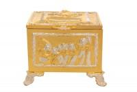 Κουτί Προηγιασμένης ΑΑ' Μικρό (126-08)