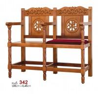 Καρέκλες Κοσμικές ανά θέση Μ342