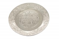 Holy Bread Tray Carved Silver (129-03S)