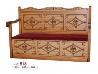 Καναπές Με Αποθηκευτικό Χώρο Μ518