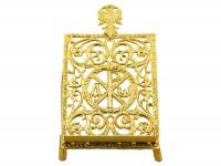 Βάση Ευαγγελίου Αγίας Τραπέζης OXAL (174-09)