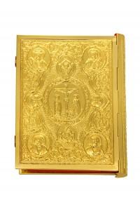 Gospel Carved Bakoletos 102-13 P (2)
