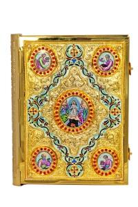 Ευαγγέλιο Σκαλιστό Σμάλτο (Ρόμβος) Επίχρυσο (102-04)