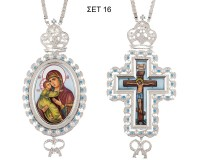 SET Engolpio And Cross Silverplated Silver (925) (ΣΕΤ 16)