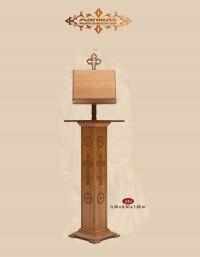 Στήλη Αναλογίου Σταυρός Μ242