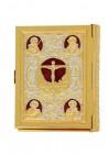 Ευαγγέλιο Μεσαίο Βελούδο Α' Δίχρωμο (102-25)