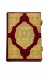 Ευαγγέλιο Κομματιαστό Βελούδο Μπορντό Επίχρυσο (102-72)