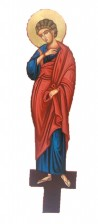 Λυπητερά Αγιογραφία Αγ. Ιωάννη (80cm) (295-02)(J)