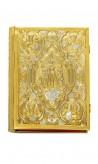 Ευαγγέλιο Ανάγλυφο ΑΑ' Δίχρωμο (102-06)